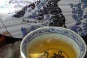 「茶」文明的精神的愉悅性
