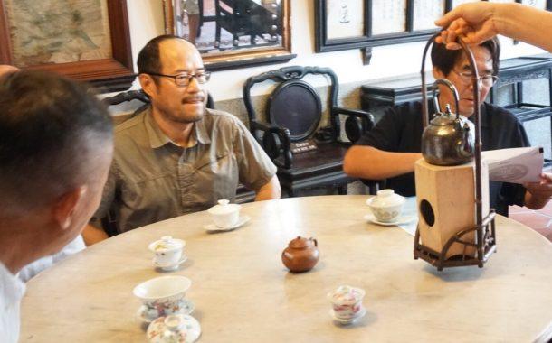 茶敘雅集之文化傳承
