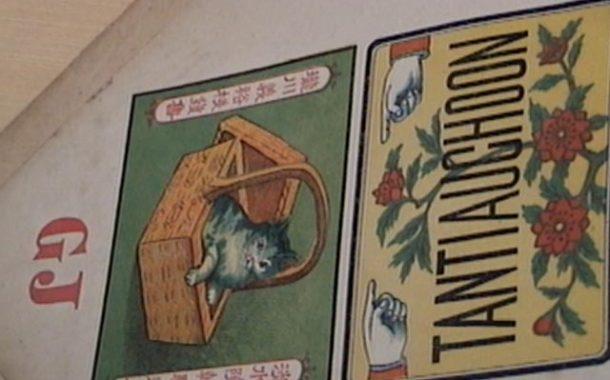 茶裝商標獨具語言藝術