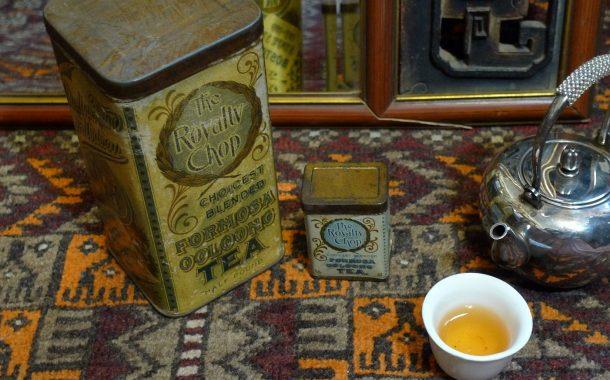 茶裝文本與圖樣創造一種感知體現